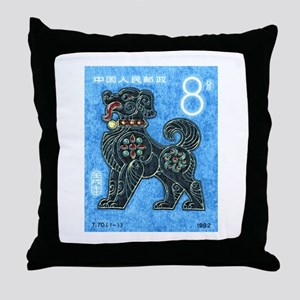 1982 China New Year Dog Postage Stamp Throw Pillow