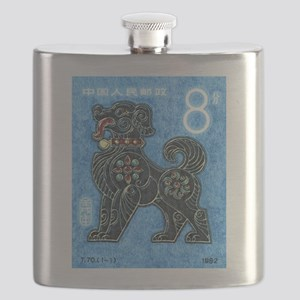 1982 China New Year Dog Postage Stamp Flask