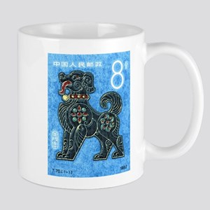 1982 China New Year Dog Postage Stamp Mug