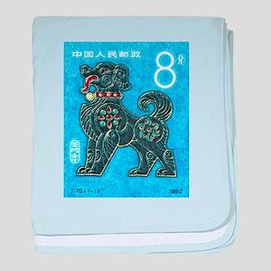 1982 China New Year Dog Postage Stamp baby blanket