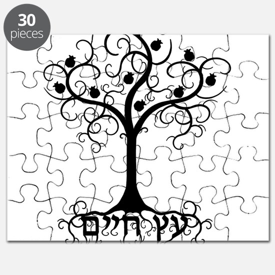 Hebrew Tree of Life Puzzle
