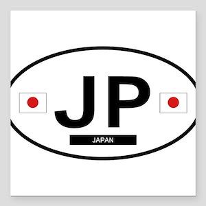 "JAPAN Square Car Magnet 3"" x 3"""