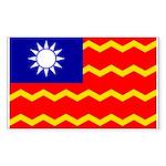 Yacht Ensign Sticker, Taiwan ROC