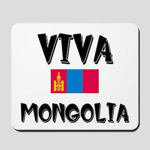 Viva Mongolia Mousepad