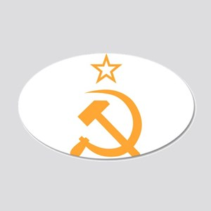 Soviet 20x12 Oval Wall Decal