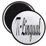 "Pi Lingual Funny Math 2.25"" Magnet (10 pack)"