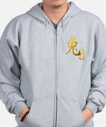 Gold Year Of The Rabbit Trans.png Zip Hoodie