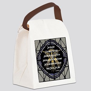 Come Holy Spirit Prayer Mosaic Canvas Lunch Bag