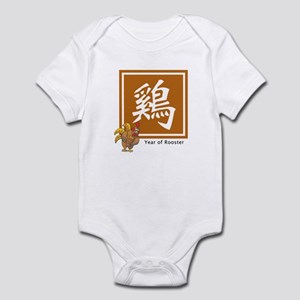 Chinese Rooster Zodiac Infant Bodysuit