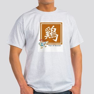 Chinese Rooster Zodiac Ash Grey T-Shirt