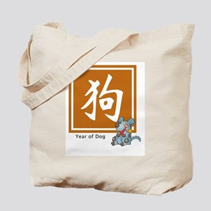 Chinese Dog Zodiac Tote Bag