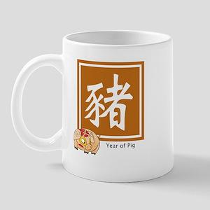 Chinese Pig Zodiac Mug
