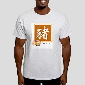Chinese Pig Zodiac Ash Grey T-Shirt