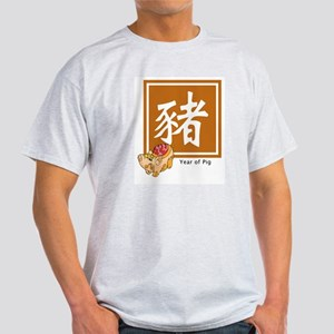 Chinese Pig Zodiac Ash Grey T-Shirt