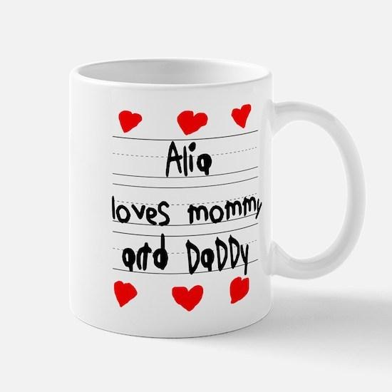Alia Loves Mommy and Daddy Mug