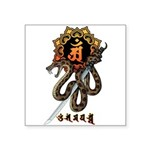 Samantabhadra&Snake Square Sticker 3