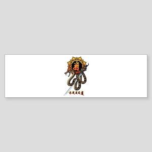 Samantabhadra&Snake Sticker (Bumper)