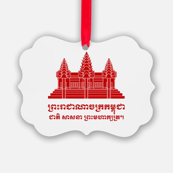 Angkor Wat / Khmer / Cambodian Flag with Motto Pic