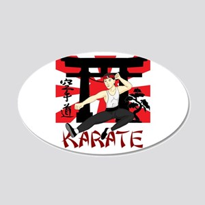 Karate 20x12 Oval Wall Decal