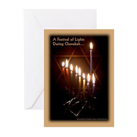 Star of David - Chanukah Greeting Cards (Pk of 10)