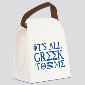 greek to me pod Canvas Lunch Bag