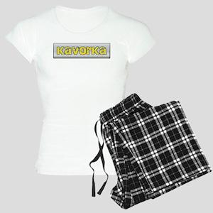 Kavorka Women's Light Pajamas