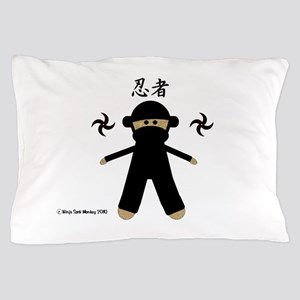 Ninja Sock Monkey 2010 Pillow Case