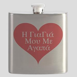 Grandma Loves Me Flask