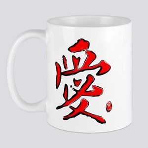 Chinese Symbol for Love Mug