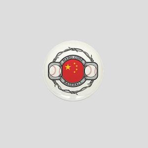 China Baseball Mini Button