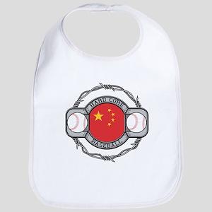 China Baseball Bib