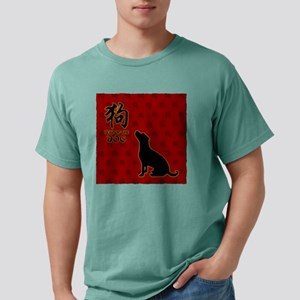 dog_10x10_red Mens Comfort Colors Shirt
