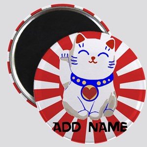 cute personalized lucky Japanese cat Magnet