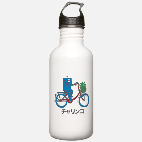 Japanese Bike Robot - Charinko Water Bottle