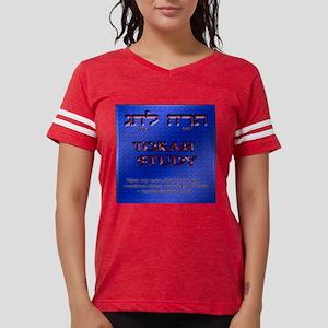 journalgraphictilebox Womens Football Shirt
