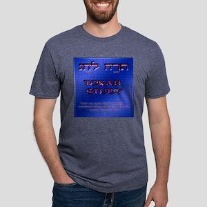 journalgraphictilebox Mens Tri-blend T-Shirt