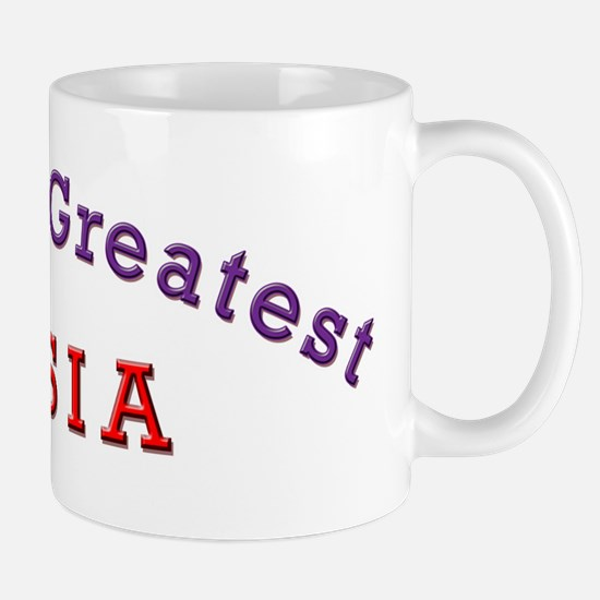 Worlds Greatest Busia Mug