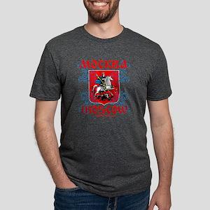 Moscow1 Mens Tri-blend T-Shirt