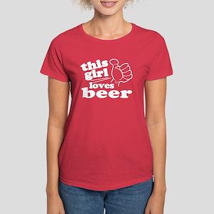 This Girl Loves Beer Women's Dark T-Shirt