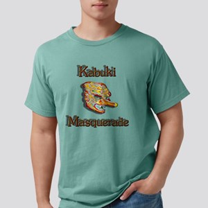 DSC013692400blankbgclear Mens Comfort Colors Shirt