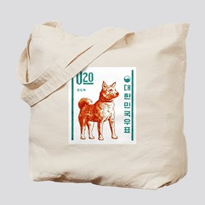 1962 Korea Jindo Dog Postage Stamp Tote Bag