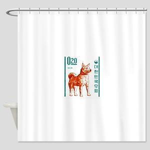 1962 Korea Jindo Dog Postage Stamp Shower Curtain