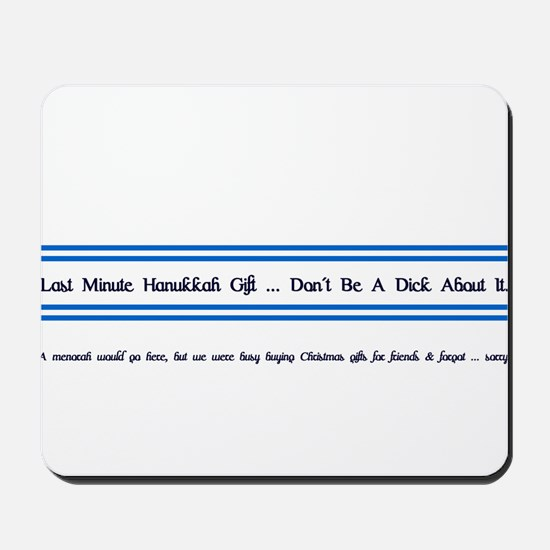 Hanukkah Gift Mousepad