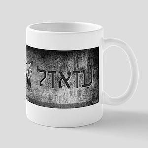Azazel Scapegoat Mug