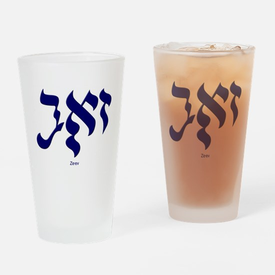Hebrew name Zeev Drinking Glass