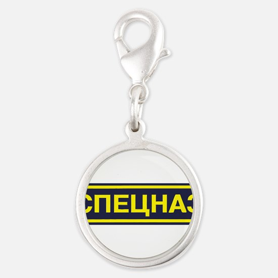 Spetsnaz patch v3 Silver Round Charm