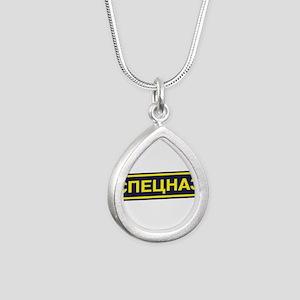 Spetsnaz patch v3 Silver Teardrop Necklace