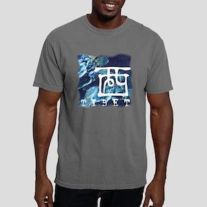TibetLogo00nrC1 Mens Comfort Colors Shirt