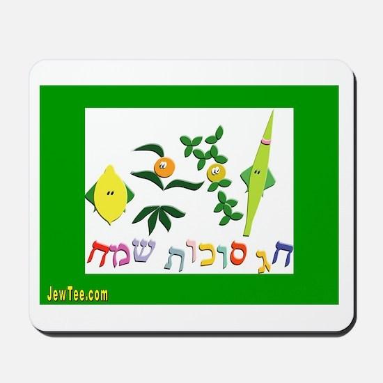 HAPPY SUKKOT HEBREW Mousepad