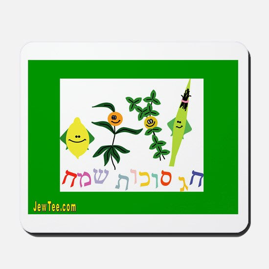 Sukkot Happy Succah Time Mousepad